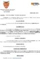 Icon of CIRCULAR 53-19 CONV  VII COPA DE ARAGON- - Rectificada